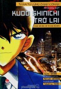 Thám tử lừng danh Conan (T5): Kudo Shinichi trở lại - Taira Takahisa