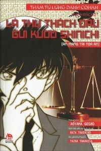 Thám tử lừng danh Conan (T6): Lá thư thách đấu gửi Kudo Shinichi - Án mạng tại tòa án - Taira Takahisa