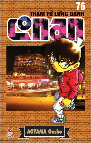 Thám tử lừng danh Conan (T76) - Aoyama Gosho