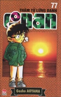 Thám tử lừng danh Conan (T77) - Aoyama Gosho