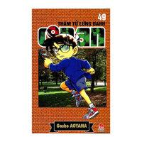 Thám tử lừng danh Conan - Tập 49
