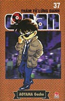 Thám tử lừng danh Conan - Tập 37