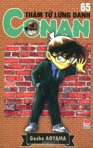 Thám tử lừng danh Conan - Tập 65