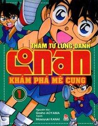 Thám Tử Lừng Danh Conan - Tập 1: Khám Phá Mê Cung