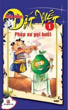Thần đồng đất Việt (T1): Pháp sư gọi bưởi - Nhiều tác giả