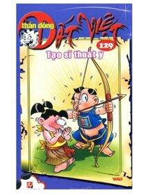 Thần đồng đất Việt (T129): Tạo sĩ thoát y - Nhiều tác giả