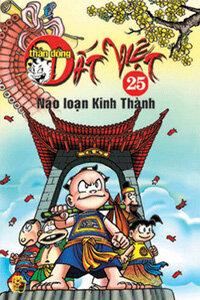 Thần đồng đất Việt (T25): Náo loạn kinh thành - Nhiều tác giả