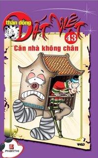 Thần đồng đất Việt (T43): Căn nhà không chân - Nhiều tác giả