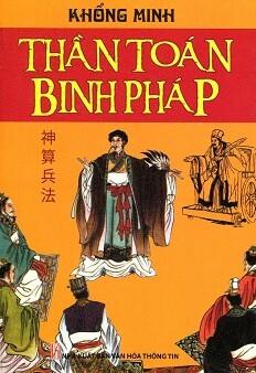 Thần Toán Binh Pháp – Khổng Minh