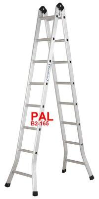 Thang nhôm chữ A PAL B2165 (B2-165)