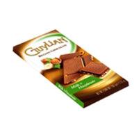 Thanh Socola Guylian sữa hạt dẻ - 100g