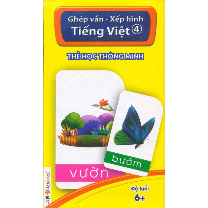 Thẻ học thông minh: Ghép vần - Xếp hình tiếng Việt 4 (Độ tuổi 6+)