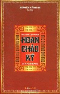 Thiên Nam Liệt Truyện - Hoan Châu Ký - Tác giả: Nguyễn Cảnh Thị