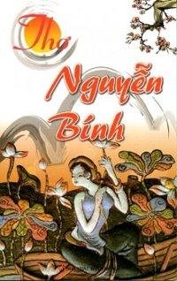 Thơ Nguyễn Bính - Nguyễn Bính