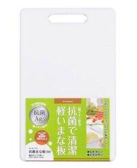 Thớt nhựa kháng khuẩn dày 1cm Japan