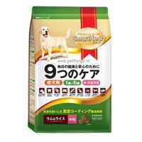 Thức ăn cho chó SmartHeart Gold (thịt cừu và gạo) - 3 kg, dành cho cho vừa và trường thành