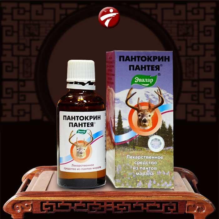 Thực phẩm bổ sung tinh chất nhung hươu Pantocrin Sibiri