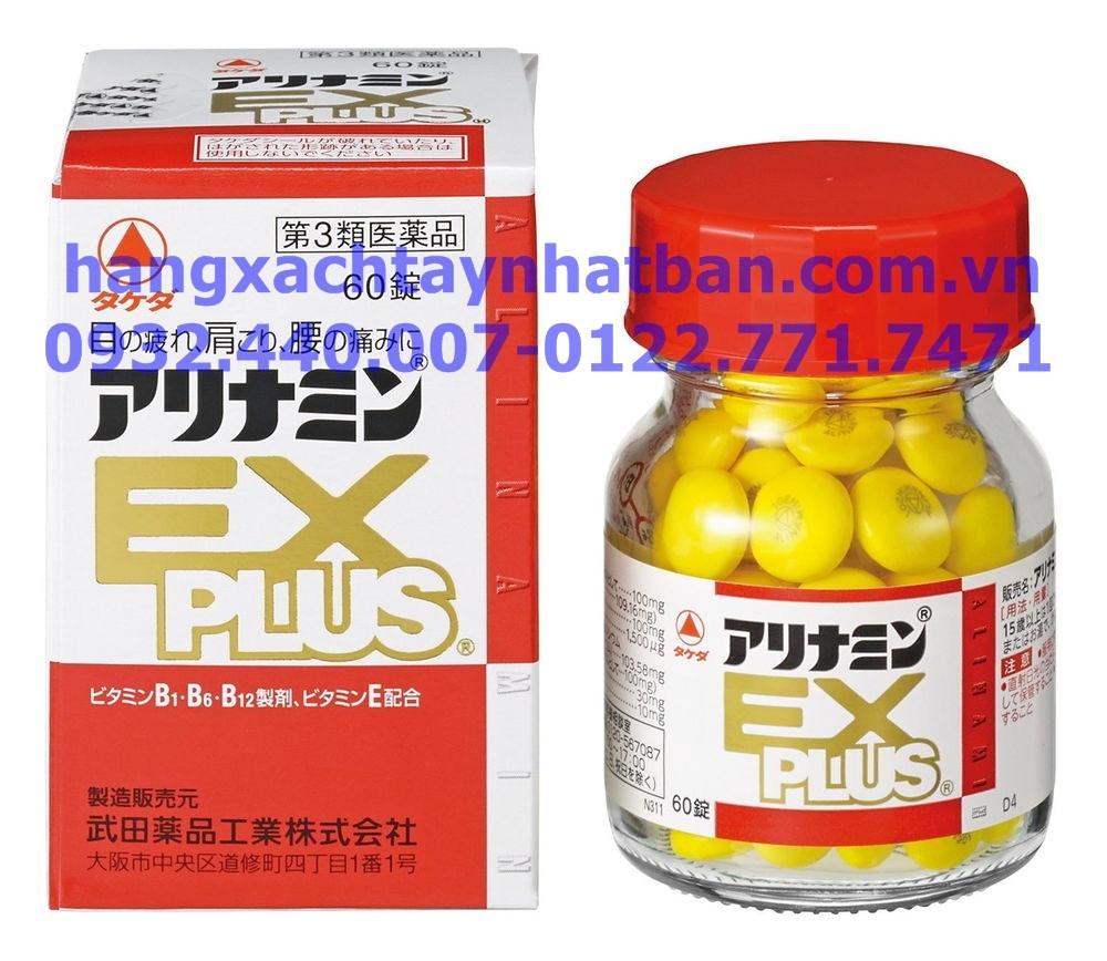 Thực phẩm chức năng Arinamin EX Plus 180 viên