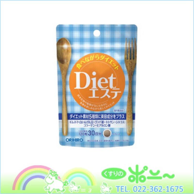 Thực phẩm giảm cân Diet Orihiro