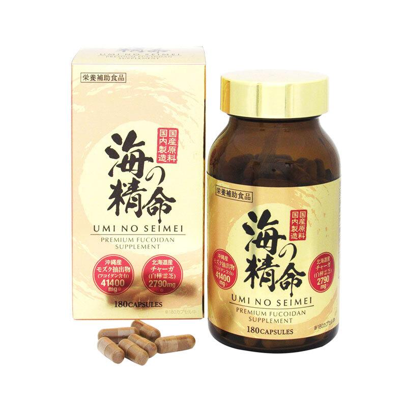 Thực phẩm hỗ trợ điều trị ung thư Fucoidan Umi no Seimei