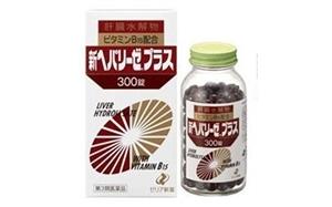 Thuốc bổ gan Nhật Bản Liver Hydrolysate with Vitamin B15 hộp 300 viên