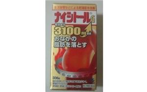 Thuốc đặc trị giảm mỡ bụng, giảm cân Nhật Bản 3100mg hộp 336 viên