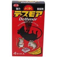 Thuốc diệt chuột trong nhà Dethmor Nhật Bản
