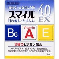 Thuốc nhỏ mắt Smile EX 40 Nhật bản