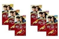Thuốc nhuộm tóc thảo dược Bigen Nhật Bản