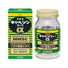 Thuốc trị đau dạ dày MMSC Kowa (hộp 300 viên)