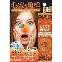 Thuốc trị mụn đầu đen mũi Melty Berry 40g
