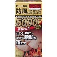 Thuốc uống giảm cân, giảm mỡ bụng Rohto 5000mg Nhật Bản 264 viên