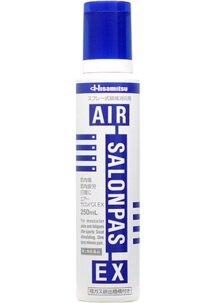 Thuốc xịt giảm đau Air Salonpas EX - 250mL