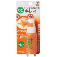 Thuốc xịt họng ngăn ngừa và trị ho của hãng Tampei Nhật Bản - 30g