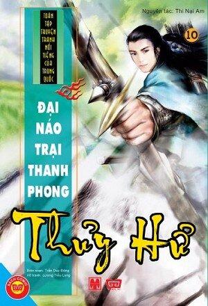 Thủy Hử Tập 10 - Đại Náo Trại Thanh Phong - Tác giả Thi Nại Am