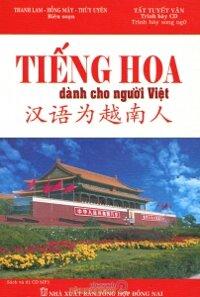 Tiếng Hoa Cho Người Việt