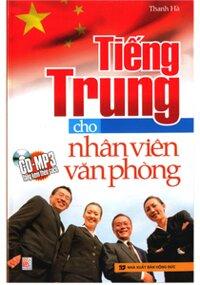 Tiếng Trung cho nhân viên văn phòng - Thanh Hà