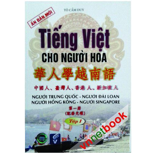 Tiếng Việt Cho Người Hoa Tập 1