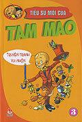 Tiểu sử mới của Tam Mao - Tập 3