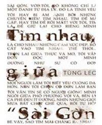 Tìm nhau giữa Sài Gòn - Nguyễn Thanh Tùng (Tùng Leo)