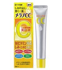 Tinh chất trị thâm Rohto Melano CC Intensive Anti Spot Essence - 20ml