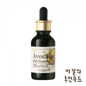 Tinh dầu dưỡng da Premium Avocado Rich Essential Oil