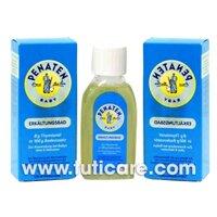Tinh dầu tắm chống cảm Penaten, 125ml