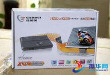 Tivi box cho LCD Gadmei 5803E