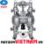 Máy bơm màng khí nén YAMADA NDP-40BPT