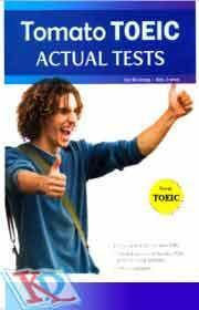 Tomato TOEIC Actual Tests (Bao Gồm 1 Đĩa MP3)