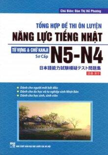 Tổng Hợp Đề Thi Ôn Luyện Năng Lực Tiếng Nhật N5 - N4 - Luyện Nghe Sơ Cấp