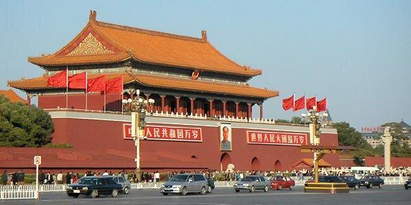 Tour du lịch Hà Nội - Trung Quốc