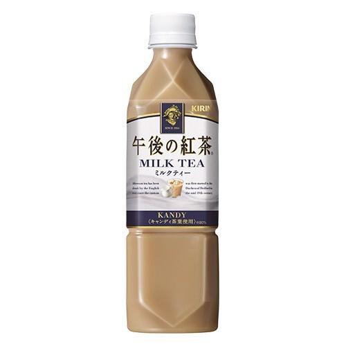 Trà sữa Kirin Afternoon – 500ml