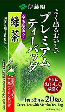 Trà xanh túi lọc Itoen (20 túi)